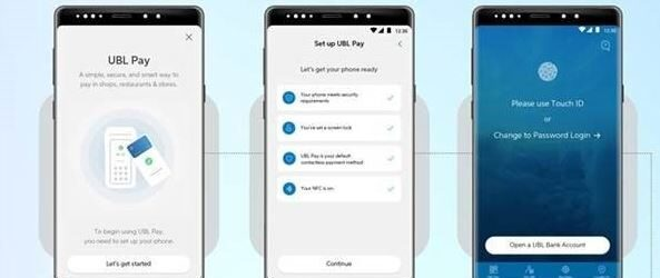 How to use UBL Pay